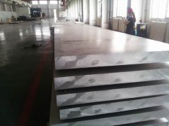 5083 H116 DC Aluminum sheet/plate for ship/boat/marine grade
