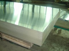 Best price 5005 H34 2.0*1200*2400mm aluminum sheet for flooring