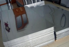Which alloy aluminium sheet is suitable for mirror aluminum sheet