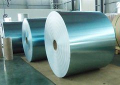 Container Foil Jumbo Roll (Alloy 8011/8006/3003)